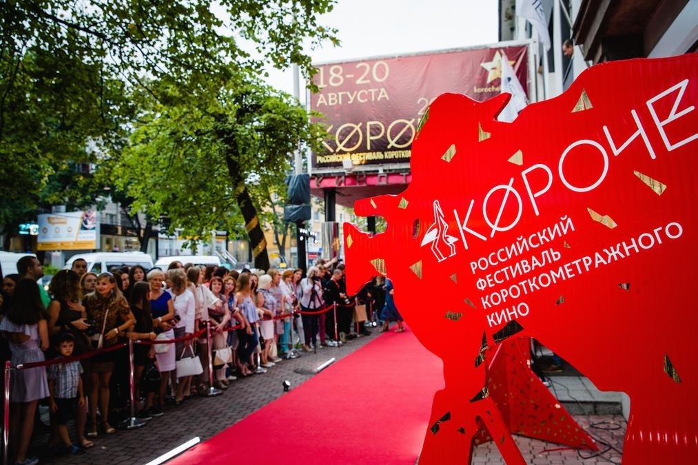 Фото: korochekino.ru