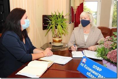 Запанкова и Ткаченко