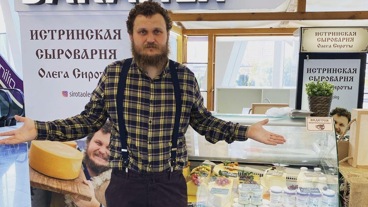 Олег Сирота. Фото: https://twitter.com/OlegSirota