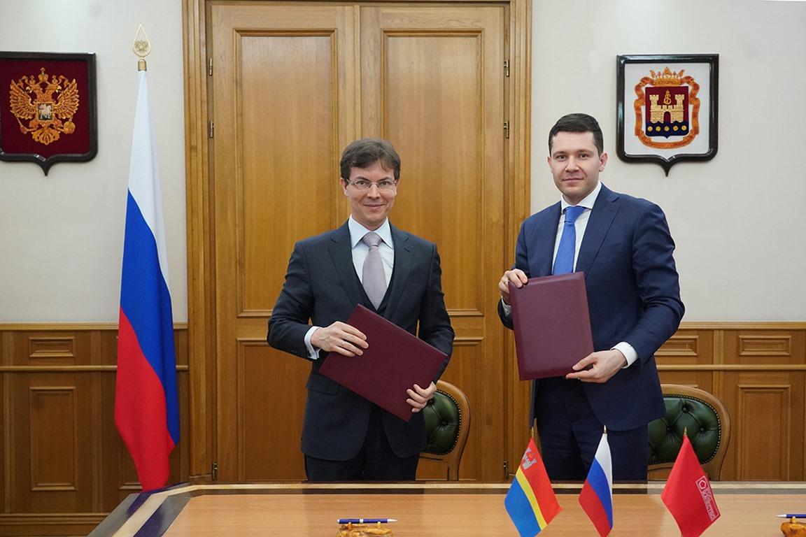 В Калининграде сегодня, 22 апреля, губернатор Антон Алиханов и руководитель Роскачества Максим Протасов подписали «дорожную карту» о сотрудничестве